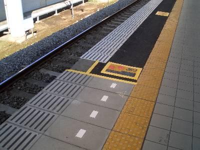 相模大野駅ホーム