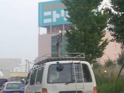 image/odasaga-2005-10-23T03:14:09-1.jpg
