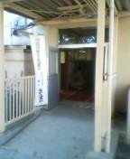 image/odasaga-2005-10-23T12:07:40-1.jpg